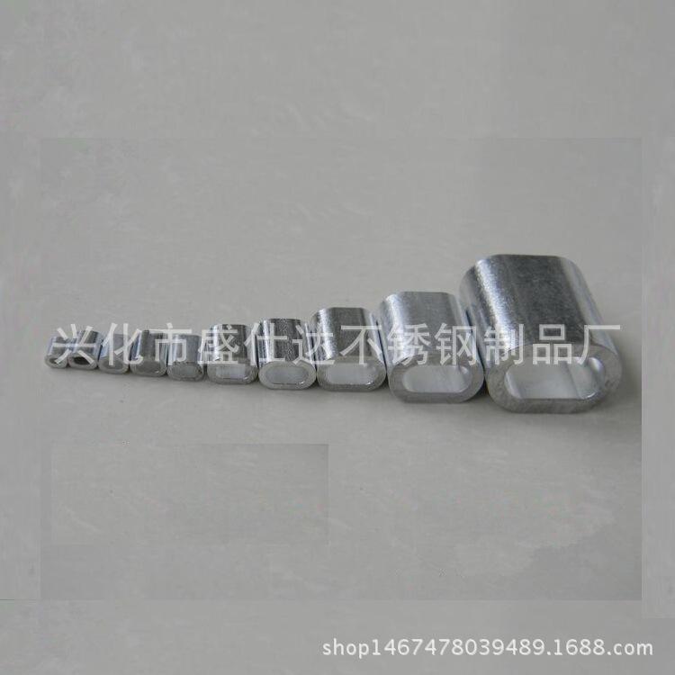 厂家热销椭圆形铝套 椭圆铝扣 单孔铝套 现货供应