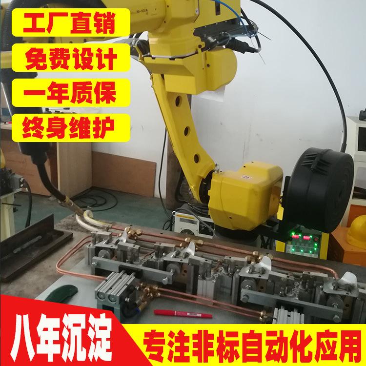 自动焊接机器人机械臂厂家直销成套设备自动焊锡机械臂机器人