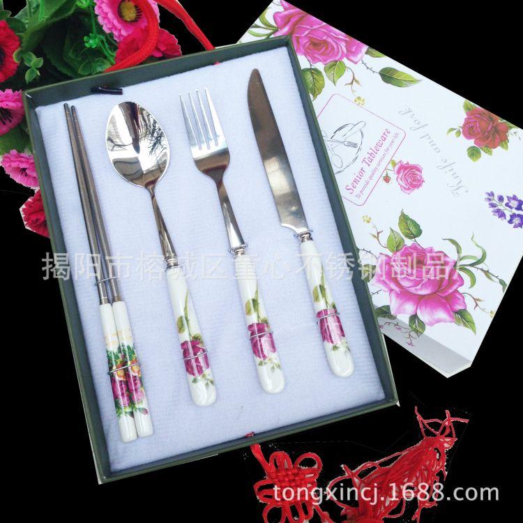 童心新款婚庆陶瓷餐具套装礼品情人玫瑰花餐具四件套批发厂家
