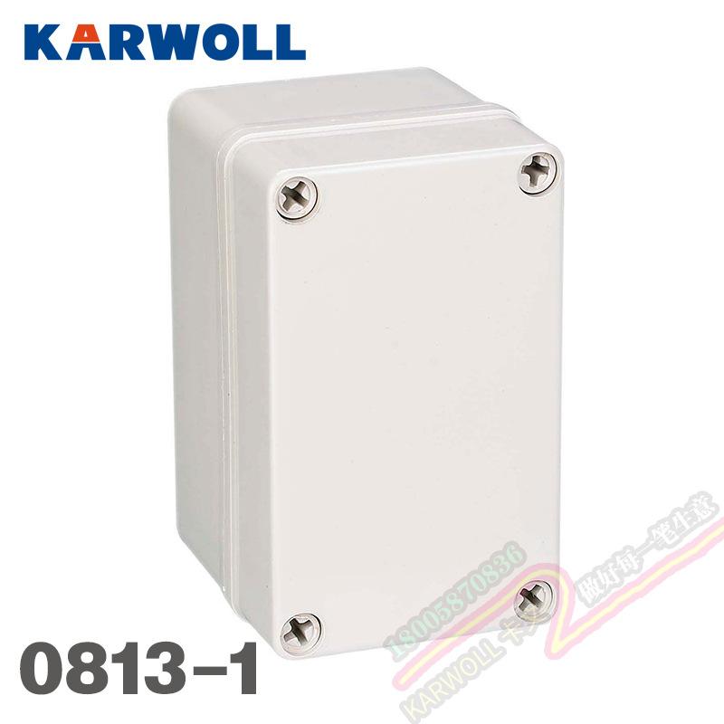 户外塑胶防水盒接线监控盒分线盒IP66安防电源外壳80*130*85mm