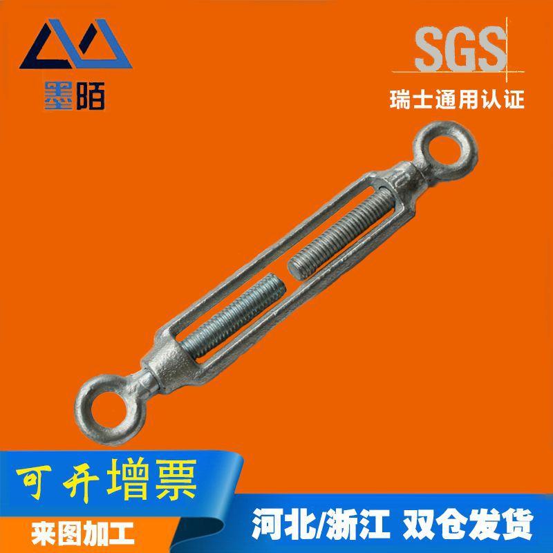欣冉304不锈钢花篮螺丝钢丝绳索拉紧收紧器紧绳器紧线器花兰螺栓
