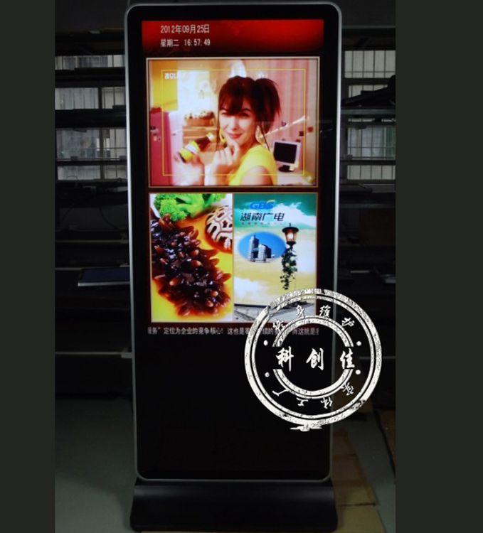 深圳工厂落地式广告机55寸工厂质量保证 价格优惠