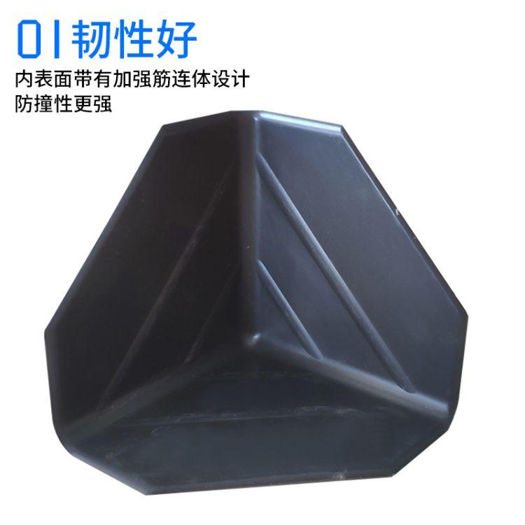豐誠-55型防撞三面塑料保護角 紙箱家具櫥柜板材打包裝黑色