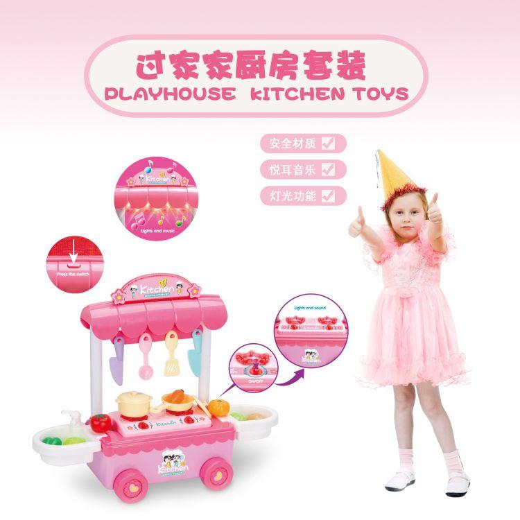 跨境儿童玩具礼物套装声光DIY外贸男女孩过家家仿真橱柜组合餐具