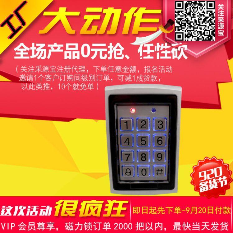 门禁系统 MJ-G1000金属防水布撤防刷卡密码键盘 门禁控制器一体机