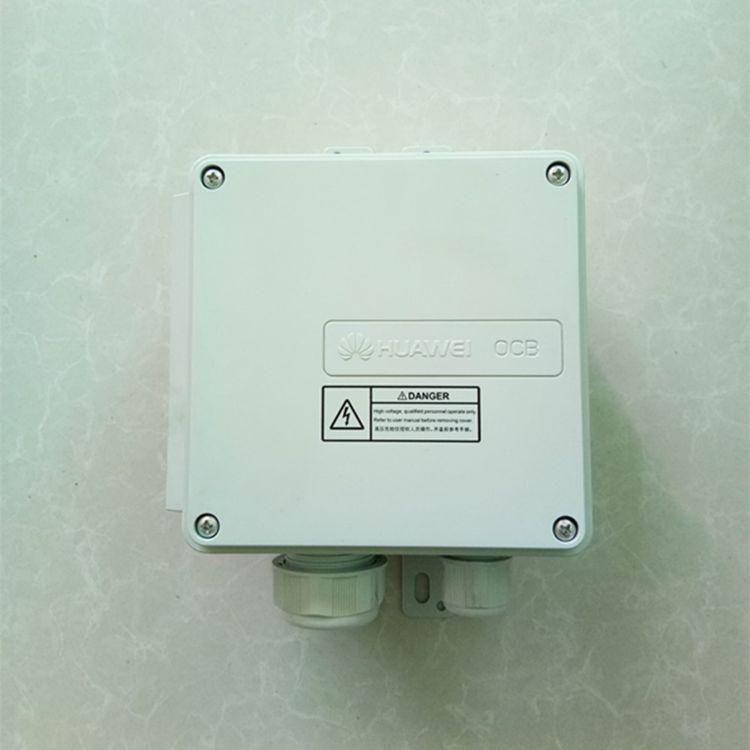 大量出售正品华为室外电缆转接盒(OCB-O1M)全新原包电缆转接盒