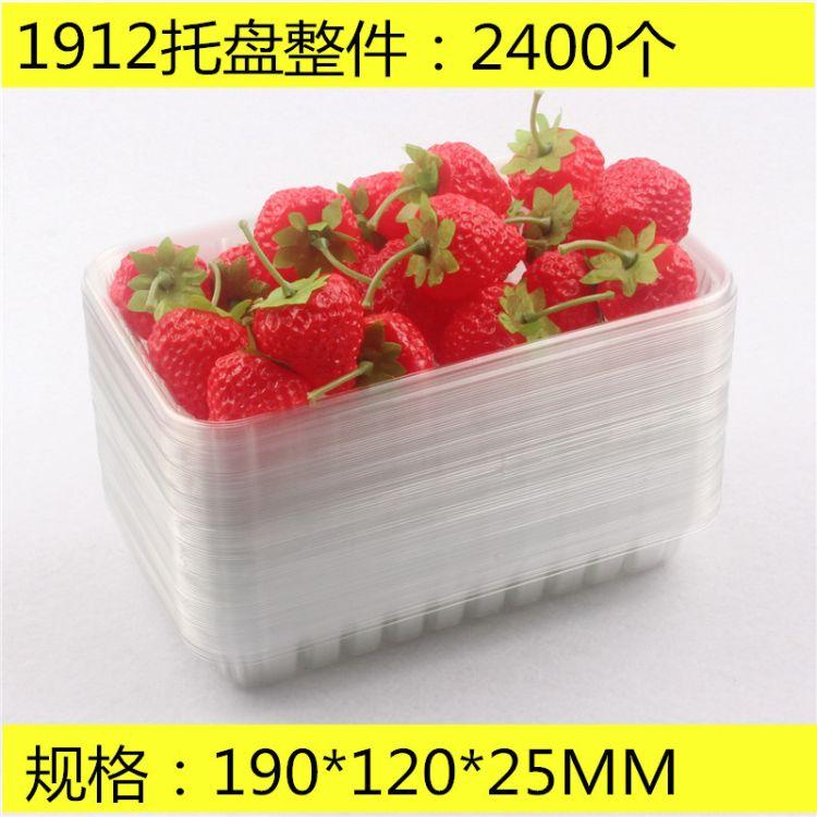 一次性透明塑料水果托盘加厚鲜果切包装盒碗保鲜盒外卖打包盒