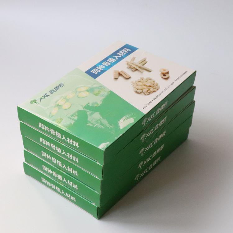 北京纸箱厂 彩色纸箱厂 连亮十年老厂 值得信赖