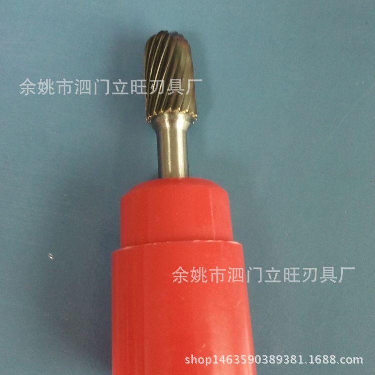 厂家直销 C1225 硬质合金旋转 钨钢磨头单双齿自选 优良品质批发