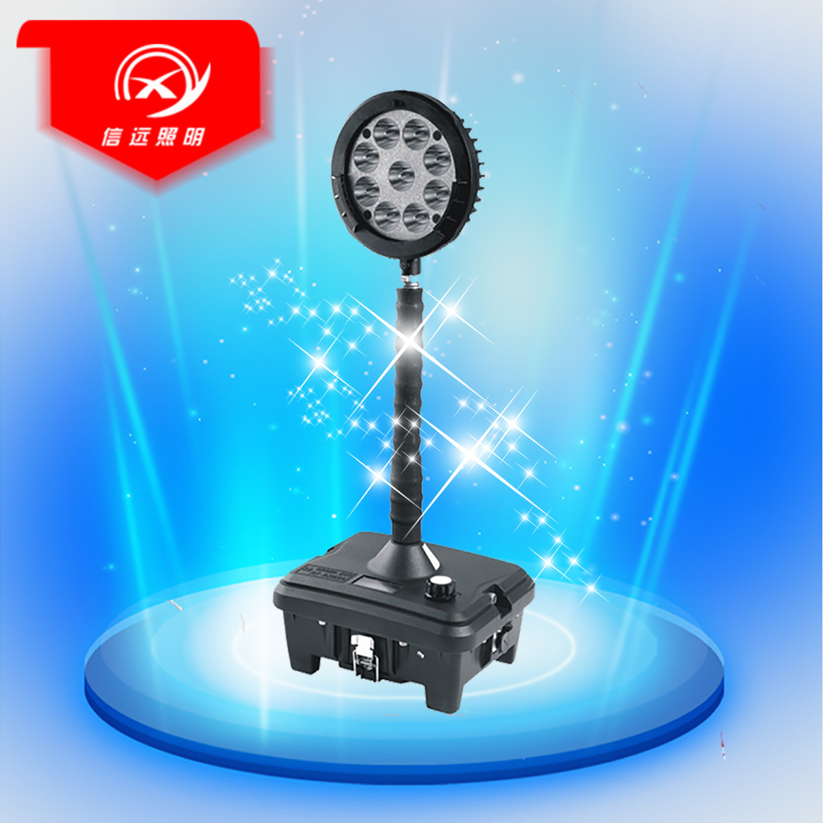 GAD503便携式电力 施工应急照明灯  海洋王FW6105/SL轻便式移动灯