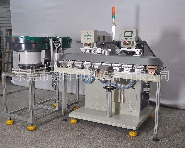 大岭山移印机 尺码夹单色四面移印机 全自动输送带四色移印机定制