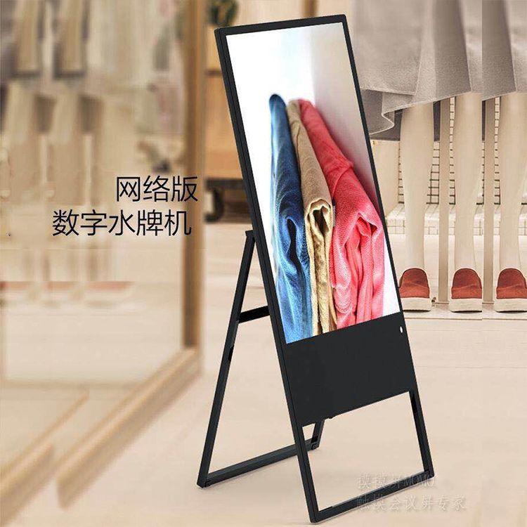 32/43寸触控电子水牌广告机立式酒店展示架液晶触摸屏迎宾宣传屏
