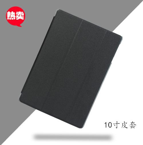 10寸平板电脑通用皮套保护套防摔保护壳超薄套