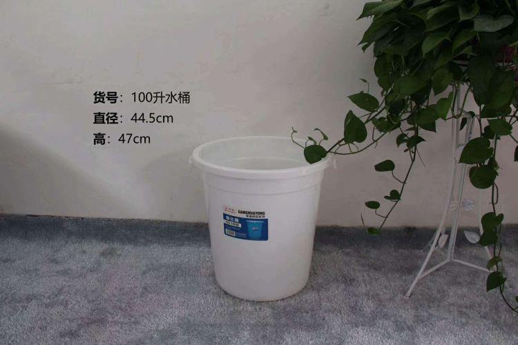 塑料桶  大白桶  食品桶  塑料垃圾桶 学校垃圾桶