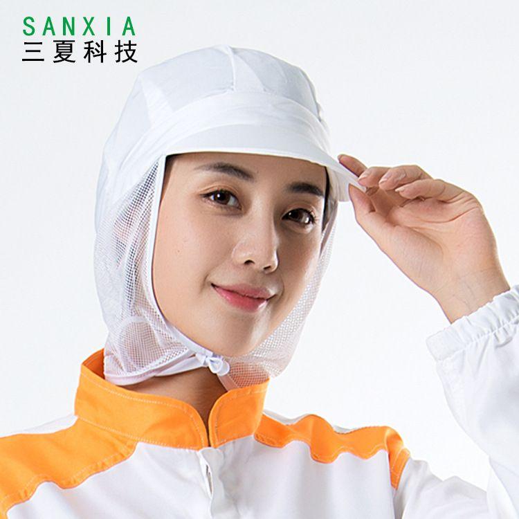 日本食品车间工作帽子车间防尘帽加工厂披肩帽透气网帽食品工作帽