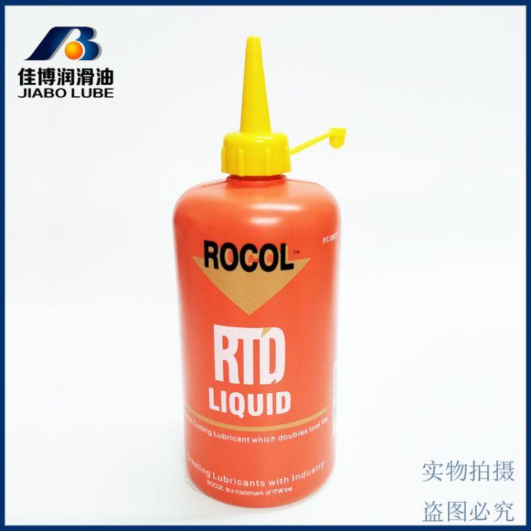 供应ROCOL嗒牙剂英国原装RTD罗哥攻牙油400G丝攻油批发包邮