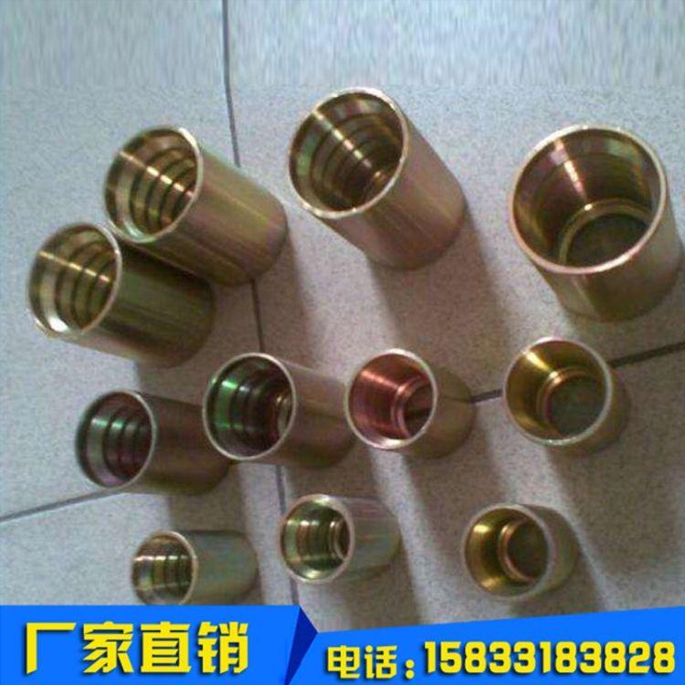 厂家直销高压液压胶管接头 一体式胶管接头 品质保障 量大优惠