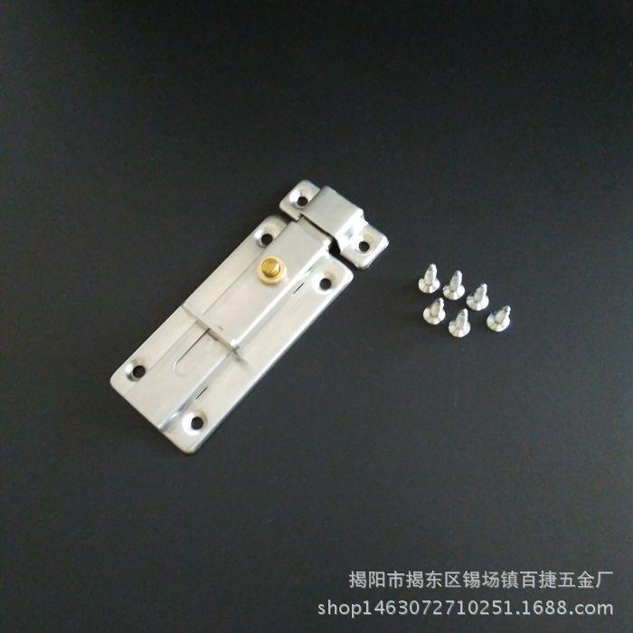厂家直销不锈钢插销卫生间门扣门栓加厚加宽弹簧自弹插销3寸铜钮