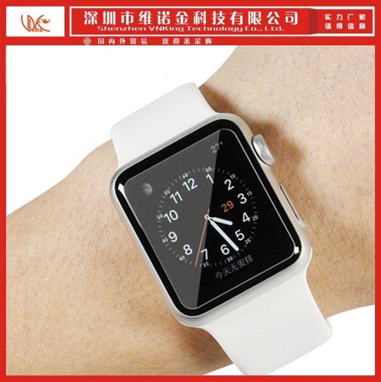 适用于苹果手表膜38mm手表膜。42mm钢化玻璃膜手表膜