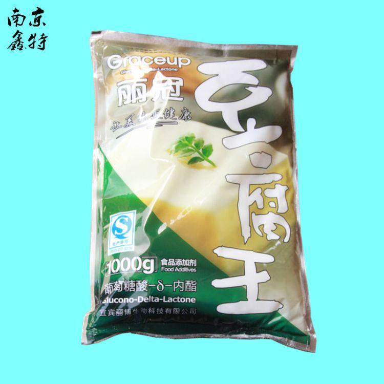 现货供应 葡萄糖酸内酯价格 食品级 汇洋豆腐王