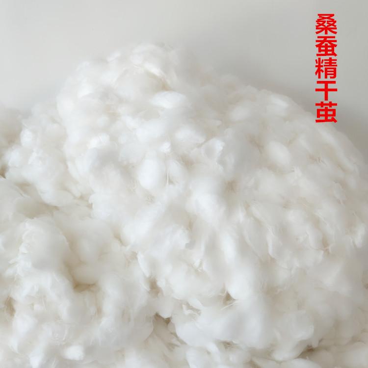 桑精干茧球 蚕茧 蚕丝原料批发 开茧机抽丝专用茧 厂家自产自销