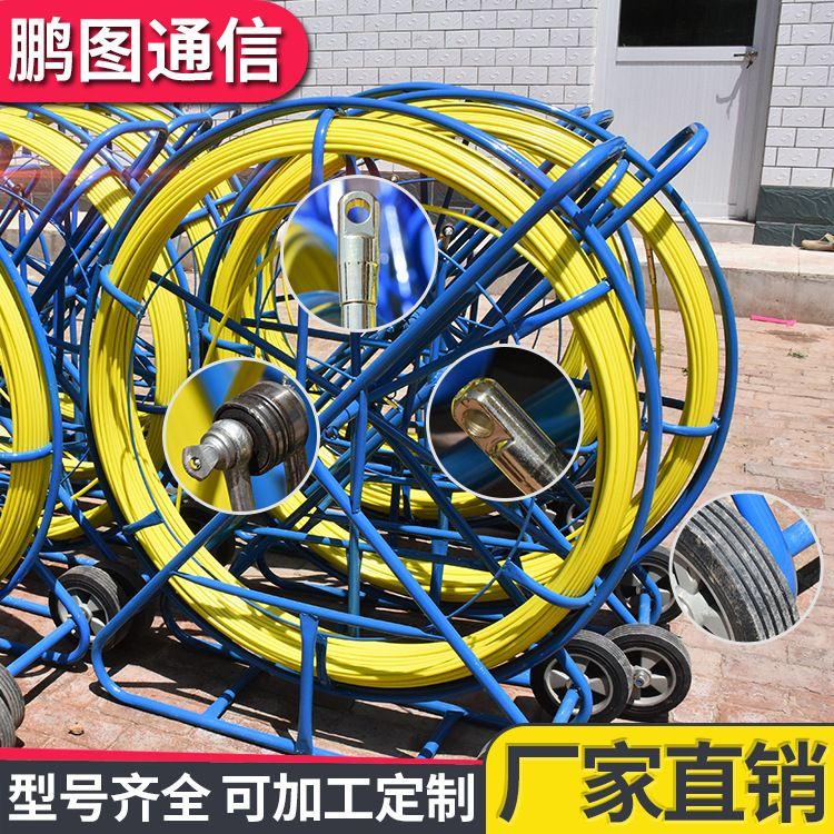 厂家直销 电缆放线架  玻璃钢穿管引线器  电线疏通电工放线器