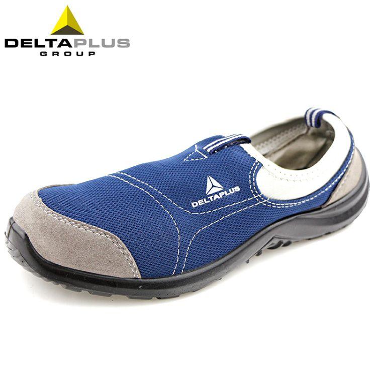 代尔塔安全鞋301216 松紧系列S1安全鞋防砸防静电防刺穿