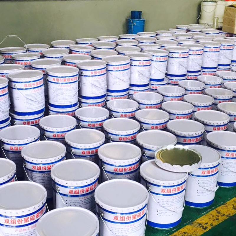 澄城县双组份聚硫密封胶型号 双组份聚硫密封胶联系方式 厂家聚硫密封膏配比