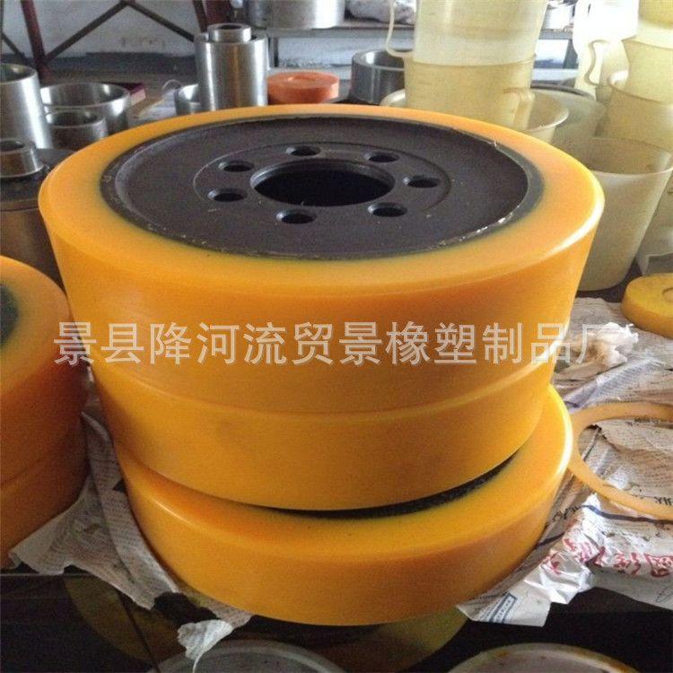 贸景专业生产聚氨酯轮 支持加工定做 诚信商家