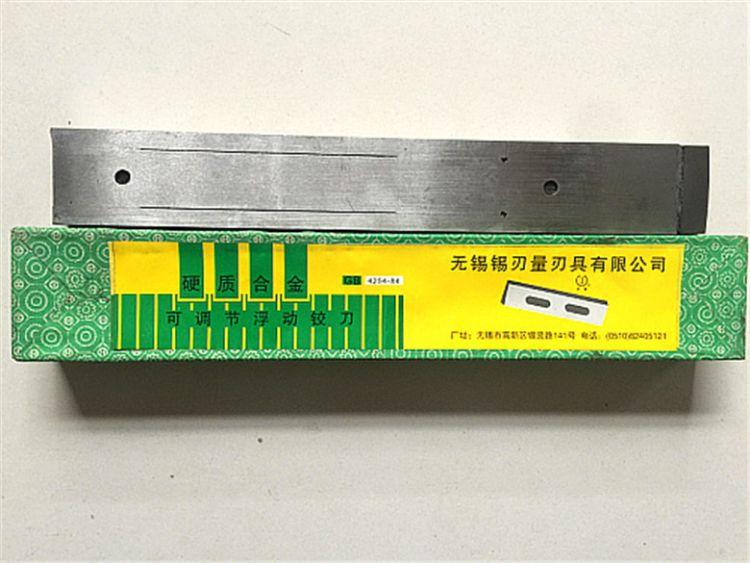 浮动镗刀450-500 苏量 无锡镗刀直销 硬质合金可调节镗刀 精镗刀