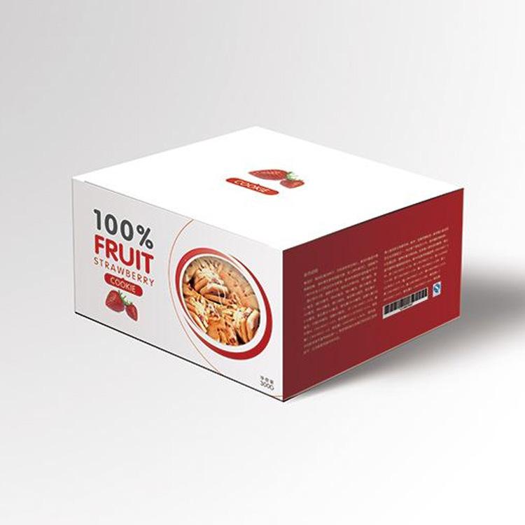 彩印化妆品牛皮纸盒彩盒定做折叠纸盒化妆品食品包装盒定制