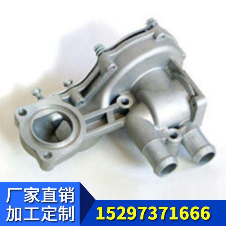 铝压铸件 锌合金压铸件_|[加工]铝压铸|铝压铸件 专业提精密供铝压铸件