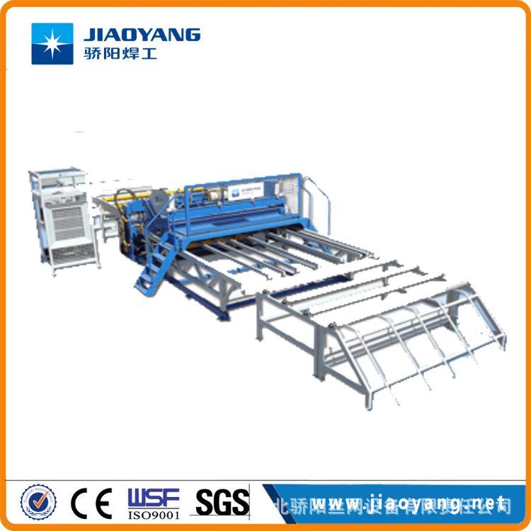 驕陽焊工出售 鋼筋網片機 煤礦焊網機 價格優惠
