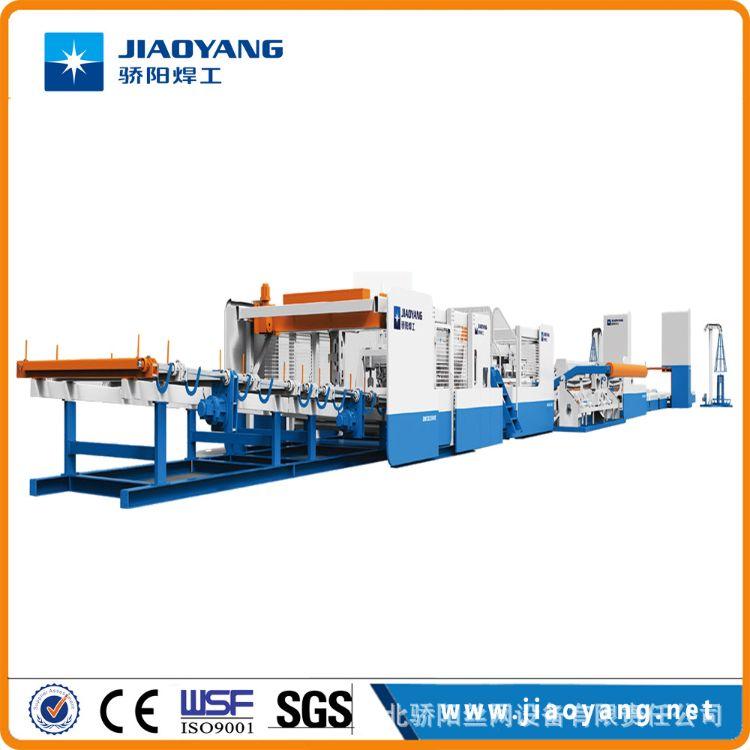 骄阳焊工_全自动地热网片焊接机 地暖网焊机 地热网机器