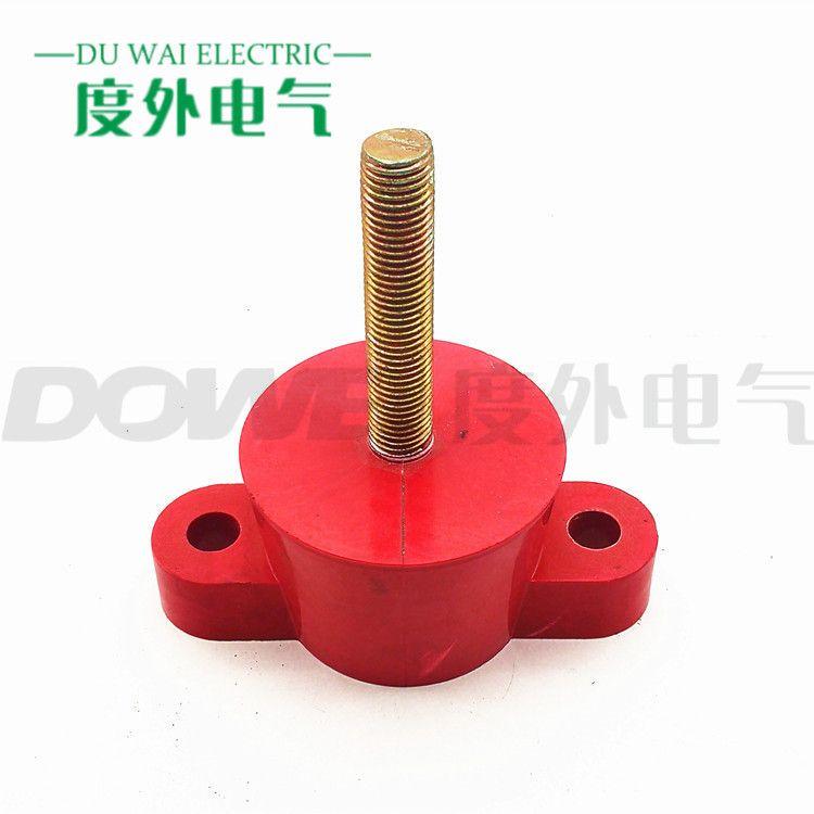 DOWE 度外电气 厂家直销带螺柱绝缘子DW100*138*M16山字型进口绝缘子