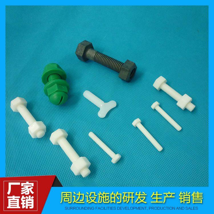 厂家直销塑料单通螺丝 塑胶单通隔离柱 紧固件连接件内螺纹批发