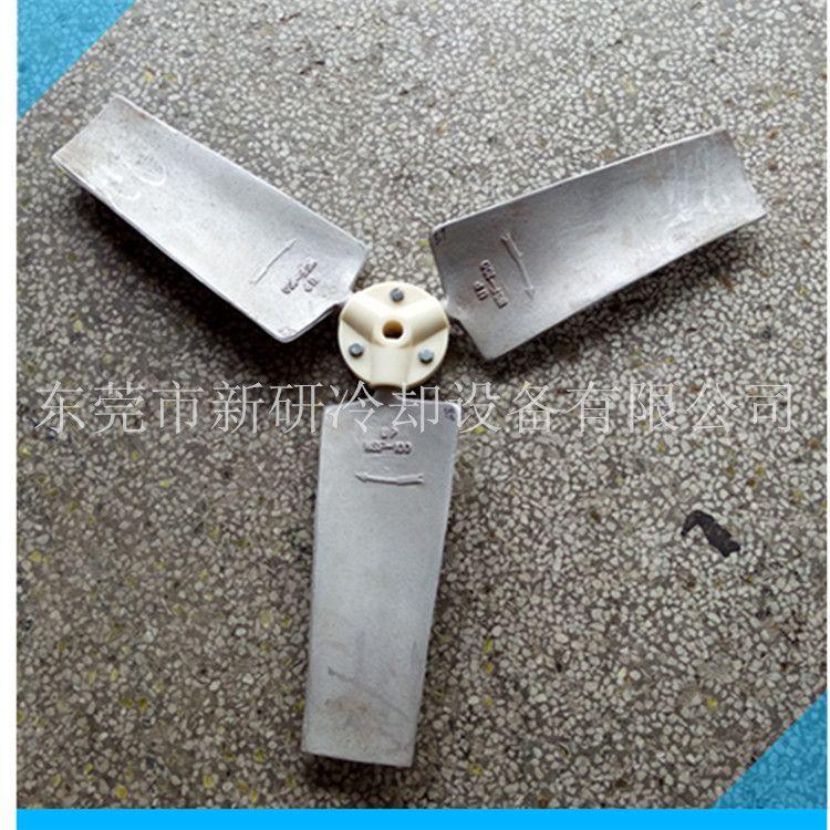 供应冷却塔风叶 WSF-100合金风叶 圆型工业冷却塔风叶 价格优惠