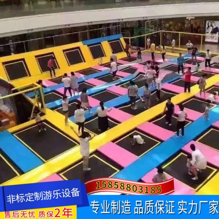 蹦床游乐园大型室内蹦床公园酷跑健身成人儿童粘粘乐设备