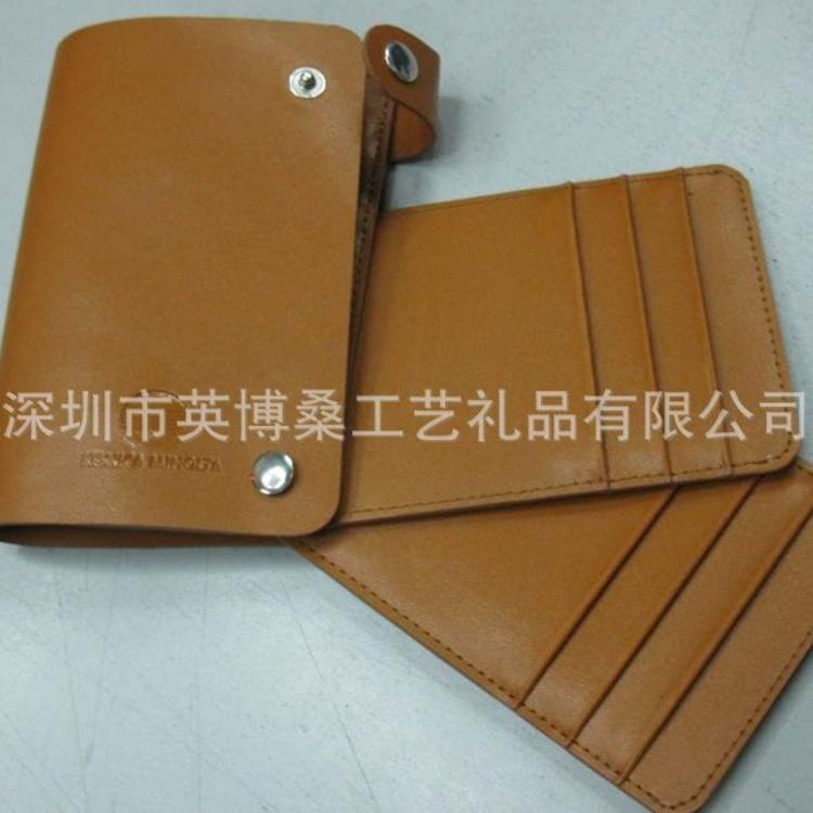 厂家批发定制皮名片包卡片夹 旋转男士卡包 活动卡包