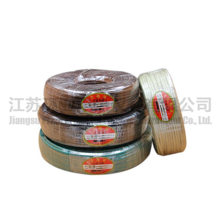 厂家直销国标 KC kx SC  BC  RC热电偶补偿导线  铜-铜镍