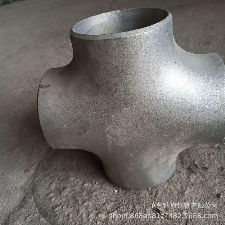 供应不锈钢锻制承插焊接四通 碳钢焊接十字通 螺纹承插四通国标厂家出货