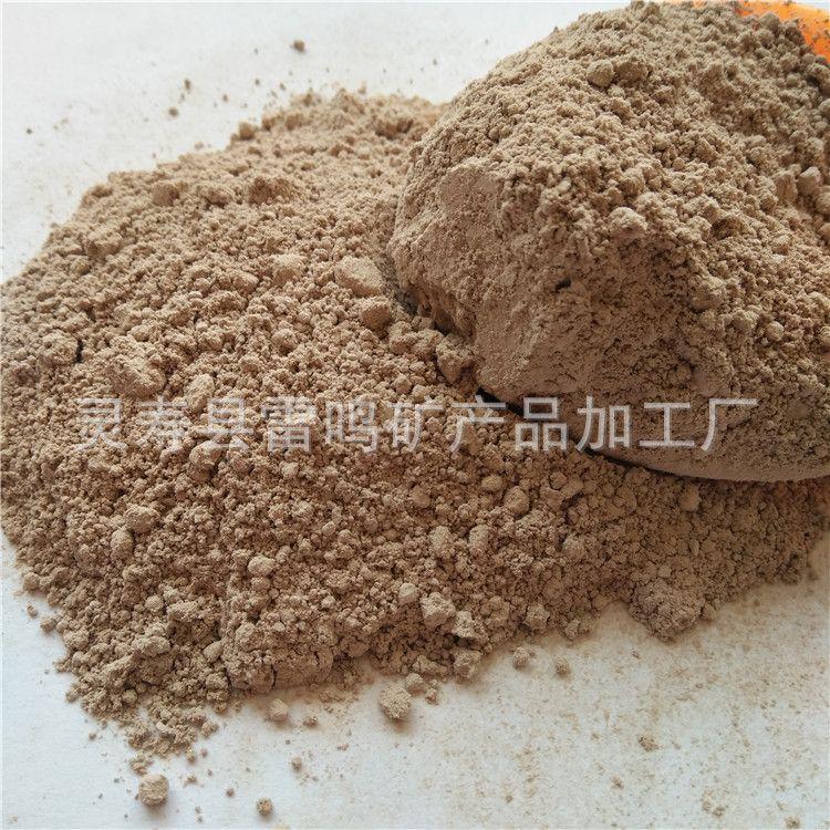雷鸣供应腻子用远红外负离子粉末 无纺布添加陶瓷负离子粉
