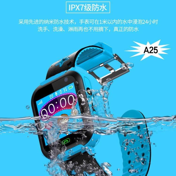儿童电话手表智能定位拍照深度防水插卡打电话学生手游泳手表手机
