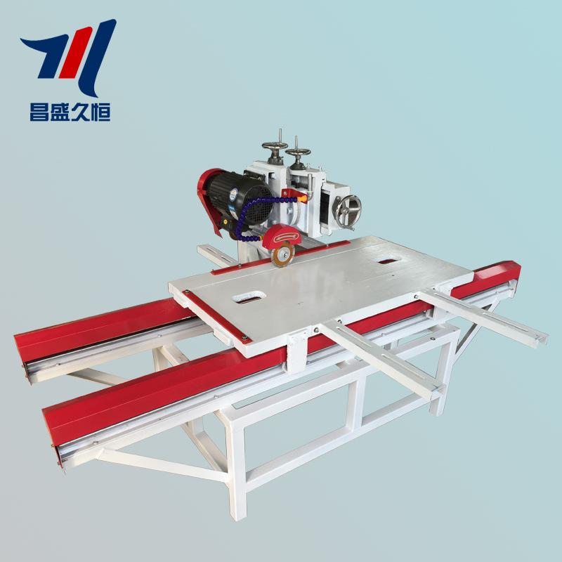 昌盛久恒 电动瓷砖切割机 多功能瓷砖切割机 地砖切割拉槽修边机