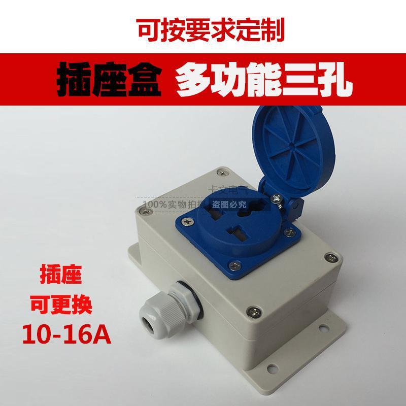 安防监控防水电源插座盒 室外防水塑料接线盒 带耳监控电源插座盒