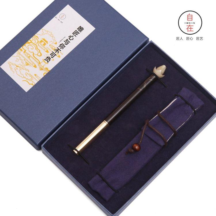 自在妙笔生花铜木签字笔金属中性笔檀木宝珠笔商务定制中国风礼品