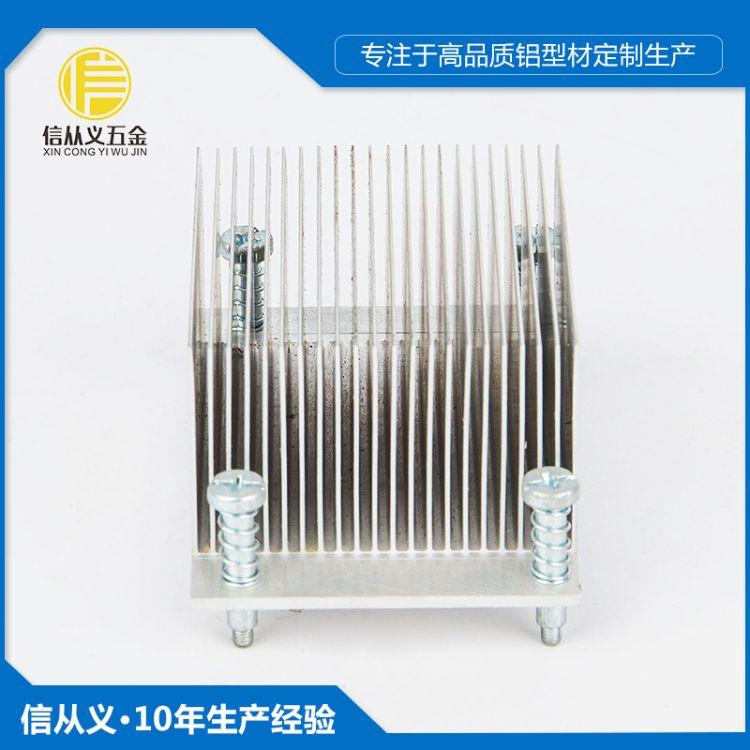 东莞铝型材 工业铝材散热器 工业散热器铝型材定做