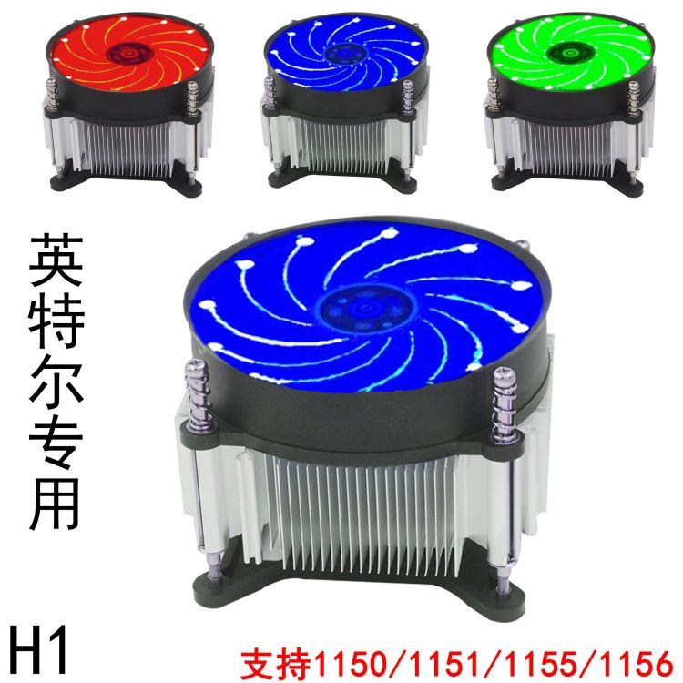 台式电脑CPU散热器风扇英特尔专用11551156厂价直销