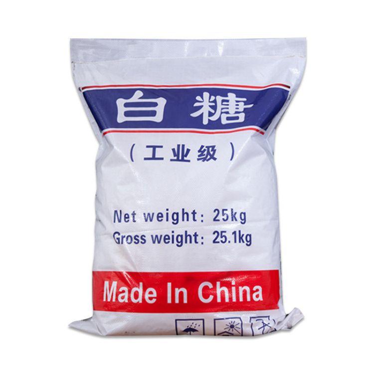 【工业白糖】污水处理缓凝剂工业白糖批发98%含量国标工业级白糖厂家直销