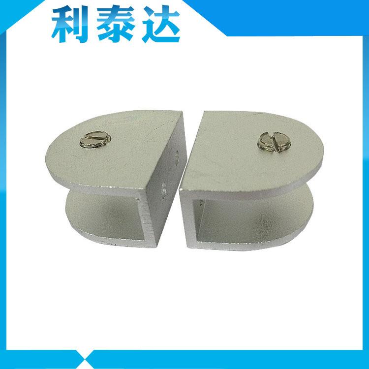 厂家直销固定玻璃夹 铝合金12厘米加厚半圆铝夹淋浴房专用浴室夹